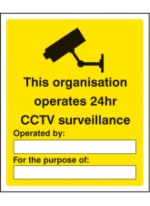 This Organisation Operates 24hr CCTV Surveillance