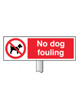 Verge Sign - No Dog Fouling